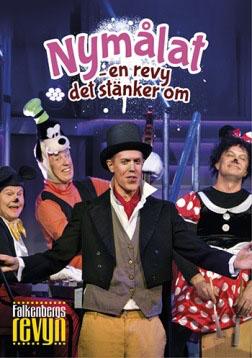 """""""Nymålat"""" för 175 kr/st + porto"""